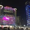 トラベルコが、8月の「海外ツアー検索ランキング」と「人気急上昇の旅行先」を発表 ソウルと台湾が接戦で、人気急上昇はリゾート地に人気が集まった トラベルコ