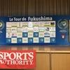 QリーグNリーグ2020-2021第2戦「小野町こまちサイクルロードレース」レポート