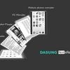 Dasung の 7.8インチ 電子ペーパー端末 続報
