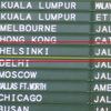 あの日、JL413便に何が起こったか?