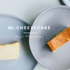 Mr.CHEESECAKEのレシピでチーズケーキを作ってみた!!