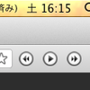 【MusicUnlimited】Chrome ExtensionsでMusic Unlimitedの曲を操作する