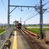 大阪市内から30分程度で行ける無人駅の景観