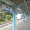 白浜から大阪へ  2014/8/3