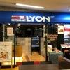 中国自動車道 西宮名塩サービスエリア LYON & お土産コーナーの気合の入ったPOPにつられてついつい(笑)