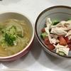蒸し鶏サラダ&チキンスープ