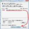 Windows 版 ATOK に深刻な脆弱性