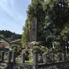 「足助八幡宮」「足助神社」(豊田市)