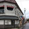 青森県 三沢市 第1ぎおん街