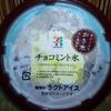 【新商品】チョコミン党は大満足 チョコミント氷【セブン】