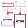 【iOS / Android】アップデート内容のご紹介♪出品時に購入申請ON/OFFを選べるようになりました!