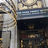 関西D2/大阪:ザ・パークフロントホテル