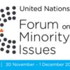 第37回人権理事会:マイノリティ問題に関する特別報告者との対話を開催、人権機関とメカニズムに関する一般討論を開始/マイノリティ問題に関するフォーラム、社会フォーラム、および特別手続き調整委員会の報告のプレゼンテーションを聞く