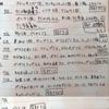 1000個捨てチャレンジ 7月分報告