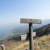 滋賀の山、初心者登山チャレンジ!まとめ記事