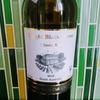 タイの安旨ワイン@「Knight Black Horse -Classic Red・Pinot Noir」