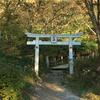2016/10/16 紅葉の那須岳ぐるっと周回 (日帰り)
