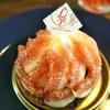 名古屋の美味しいケーキ屋5選+α特にマニアック(閉店情報追加)