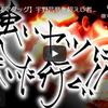 2021.5.11 【マエスマタッグ】宇野昌磨を超えし者!その名もしょま!! ライブ配信中