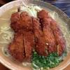 【沖縄そば】与那原家Ⅱで食べるチキンそばが強烈に濃厚過ぎて危ない