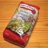 エンドウ豆のスープ(Erbsensuppe)を作ってみた