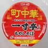 姫路市のイオンでサンヨー食品「一寸亭監修 もやしそば」(カップ麺)を買って食べた感想