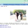 【香港デモについて。その③ 我々日本人はどうするべきか?中学入試で出ますよ!】