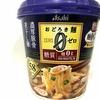 【実食レビュー】糖質麺0g!アサヒ おどろき麺0(ゼロ)濃厚豚骨煮干し麺を食べてみました【感想と口コミ】