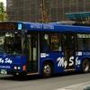 マイスカイ交通 S-008