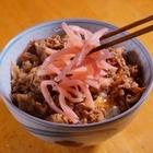 旬の新生姜を3時間漬けて「手作り紅生姜」に。フレッシュでウマくてしょうがない【オトコ中村】