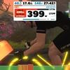 【ロードバイク】Zwiftインターバルトレーニング開始44日目_20200707