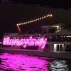 Vivid cruise