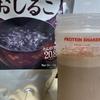 プロテイン実食レポート(5)「ビーレジェンド プロテイン おしるこ スプーン付き【400g】(WPC)」