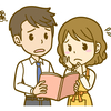 外国人が日本での初マタ日記<妊娠初期編⑦13週目の赤ちゃんエコー写真>ーNTとは?出生前診断を受けるべきか?