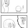 【4コマ】学び続ける