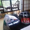 鬼怒川温泉旅館