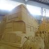 【鳥取砂丘 砂の美術館】見ごたえあり。一度は行きたい鳥取砂丘隣接の美術館。