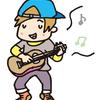 うちの子あるある:一生懸命に歌ってるときほど歌詞が違う(笑)