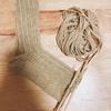 今日も家でゆっくり編み物時間