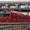 定光寺駅へ行く途中に、絶対通る名鉄新鵜沼駅