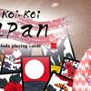 PC『Koi-Koi Japan [Hanafuda playing cards]』Zoo Corporation
