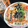 麺類大好き265 ニュータッチ京都背脂醤油味+メンマをトッピング!