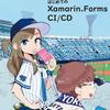 すいーとみゅーじっくvol.7 「Visual Studio App CenterではじめてのXamarin.Forms CI/CD」