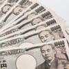 【500円玉貯金:半年で10万6500円】貯金が習慣になりました!