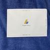 【グーグルアドセンス】約2週間で住所確認のためのPINコードが郵送で届いた!