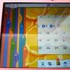 スマイルゼミで漢字検定の勉強はどうやるの?実際の画面を見ながら漢検対策をご紹介します