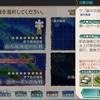 【艦これ】第二期でも夜戦な5-3攻略