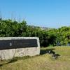 3月の沖縄でプールは泳げるのか?|ANAインターコンチネンタル万座の場合