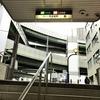 リーガロイヤルホテルへ行く前に大阪病院のタリーズで休憩