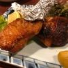 田町 駒八本店 chicken wing gyoza